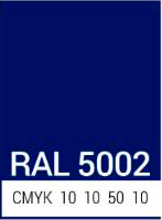 ral_5002