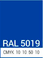 ral_5019